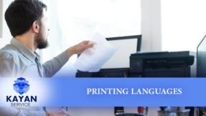 Printing Language